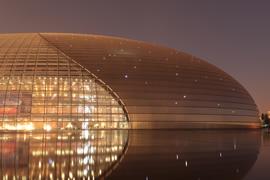 NCPA Beijing
