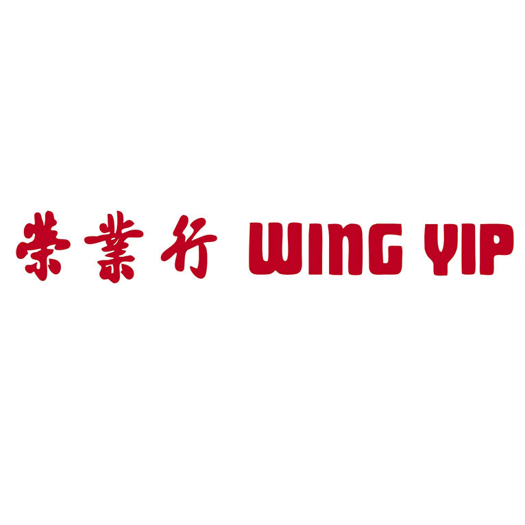 Wing Yip logo square