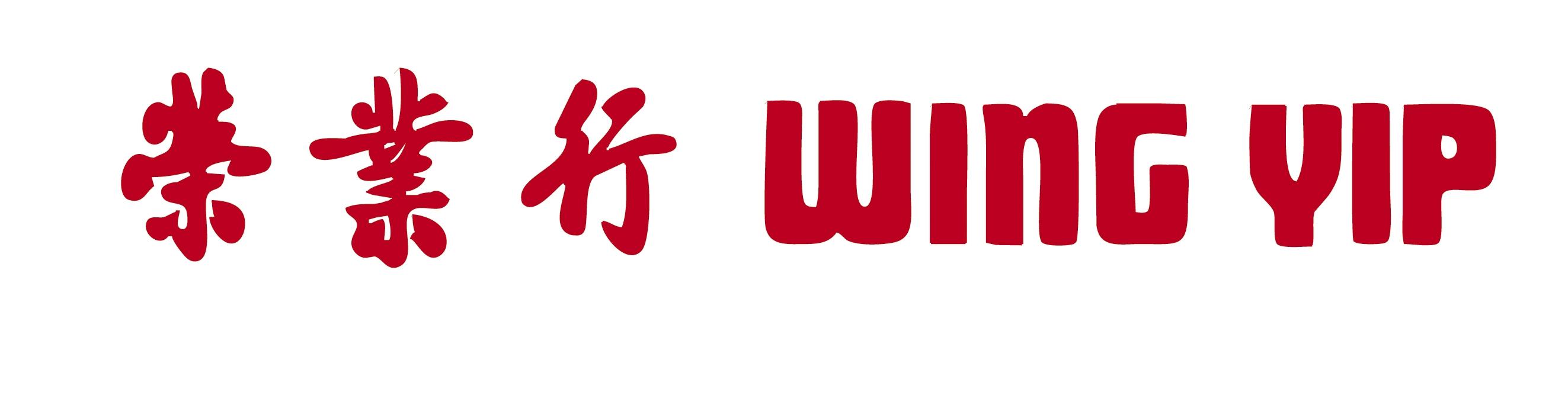Wing Yip logo